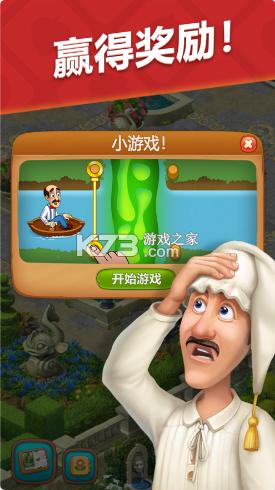 梦幻花园 v4.9.0 安卓破解版 截图