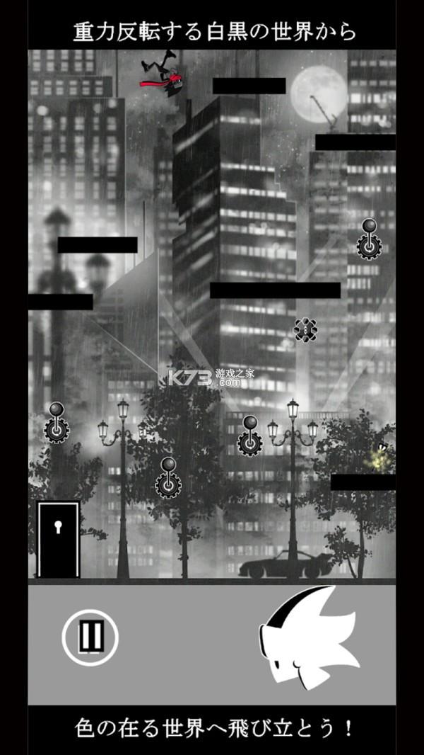 黑白逃脱 v0.0.1 汉化版 截图