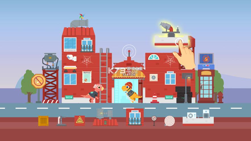 恐龙城市 v1.0.0 游戏 截图