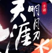 天涯明月刀手游先锋服v0.0.22