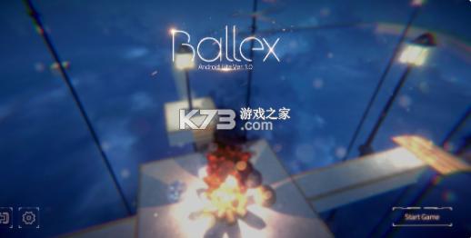 Ballex v1.1.6 手机版 截图