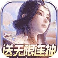 太乙仙魔录之灵飞纪无限体力版v1.0.7