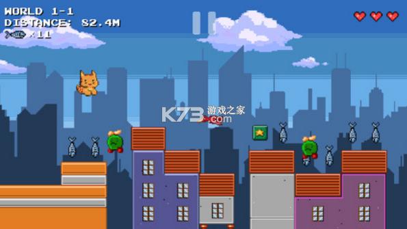 像素猫冒险记 v1.0.0 游戏 截图