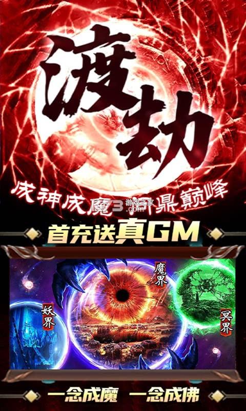 诛剑奇侠传 v1.11 gm商城版 截图