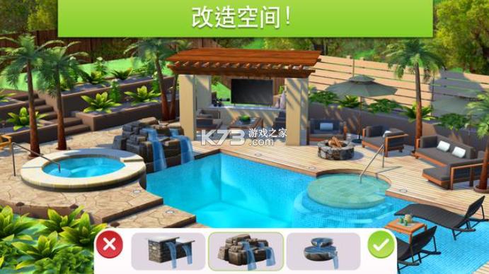家居设计改造王 v3.4.0 破解版无限金币钻石版 截图