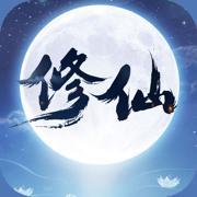 熬夜修仙破解版v1.0.0