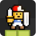 地牢广场游戏v1.0.0.5