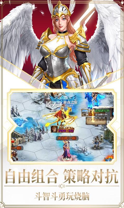 守护英雄传说 v1.0 最新版本 截图
