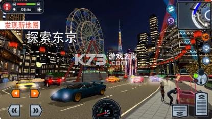 驾校模拟2020 v3.0.6 ios破解版 截图