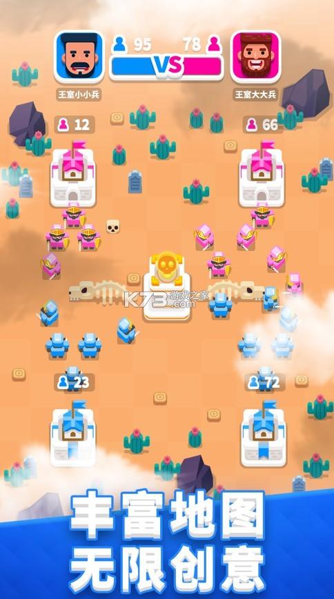 皇室之战兵团出击 v1.0.4 手游 截图