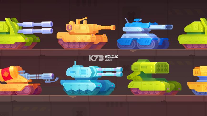 tankstars v1.5.3 2020破解版最新版 截图