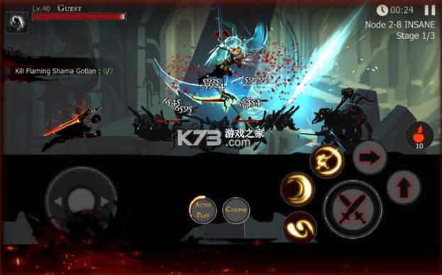 Shadow Of Death v1.100.1.0 中文版 截图