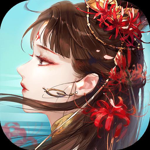 倩女幽魂单机版小游戏v1.8.9