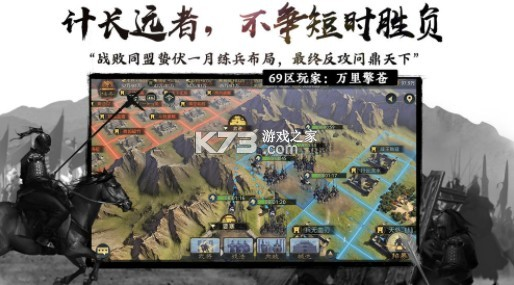 率土之滨 v2.6.2 周年庆卡包版 截图