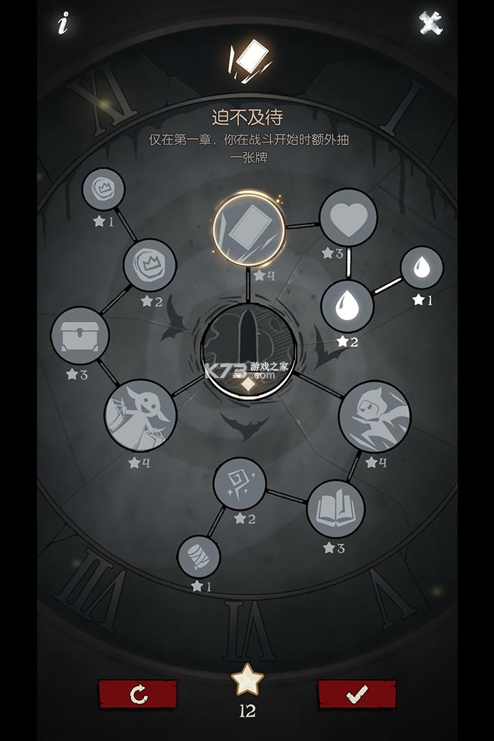 月圆之夜 v2.1.11 月蚀终章版 截图