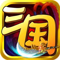 神骑世界定制版v1.0