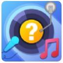 猜歌第一名赚钱版v1.0.0