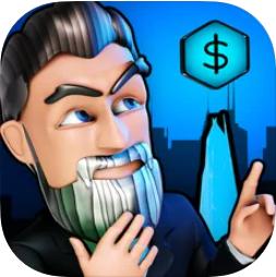 我要开公司亿万总裁游戏ios版v1.2