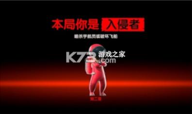 我们的派对 v1.11.16.1 中文版 截图