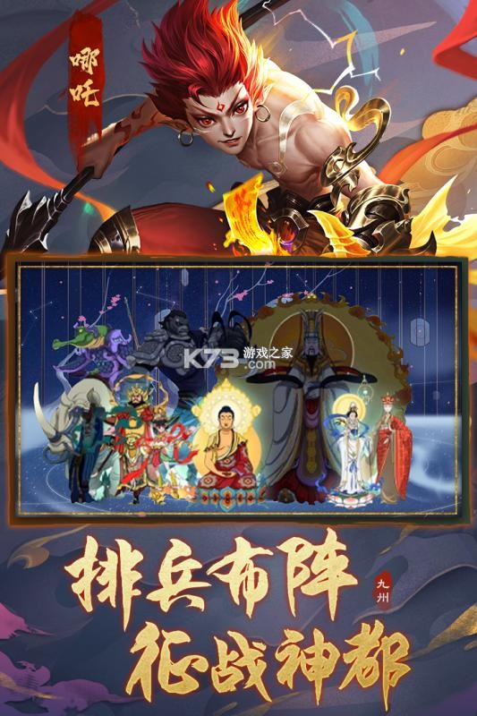 九州八荒录 v1.8.0 游戏 截图