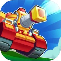 机甲战警3V3坦克大作战游戏v1.0