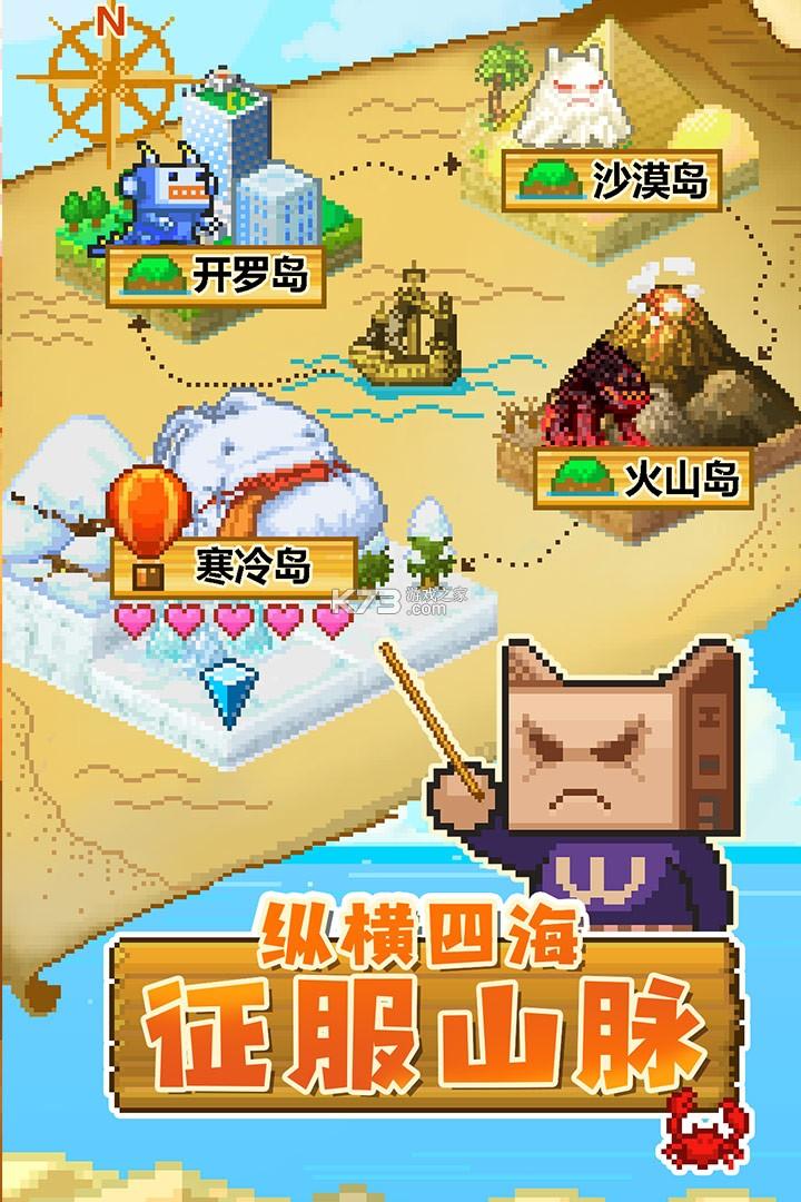 开拓神秘岛 v2.16 无限奖牌金钱无限资源版 截图