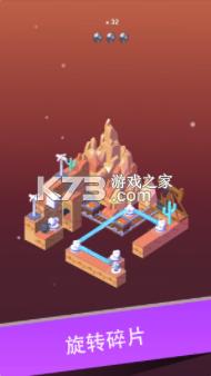 激光谜题 v1.0.6 游戏 截图