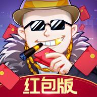 超级富翁红包版v1.0.0