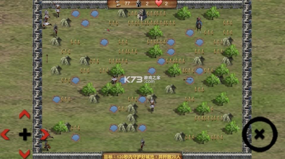 统治三国围城之战 v1.0 手游 截图