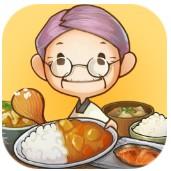 饥肠辘辘的心食客中文版v1.00