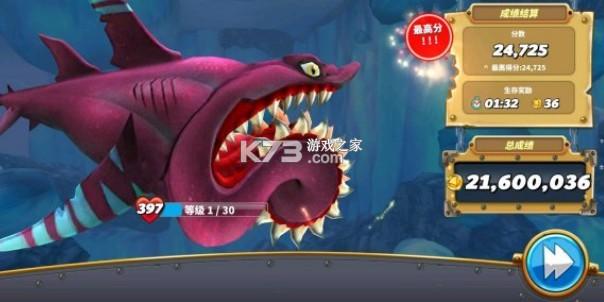 饥饿鲨世界 v4.1.2 ios破解版 截图