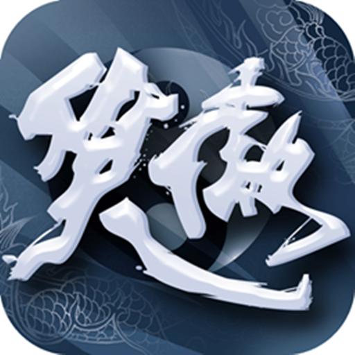 笑傲仙侠破解版v1.3