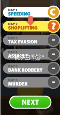 guilty游戏 v5 认证回避版 截图
