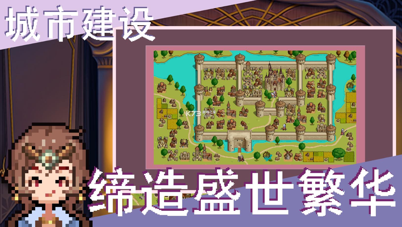 召唤骑士团 v1.0 ios版 截图