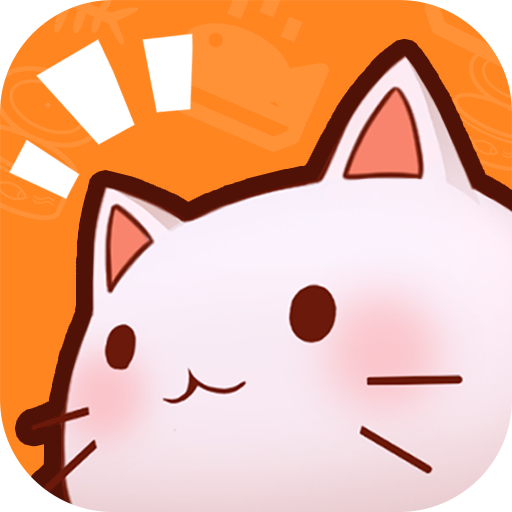 猫灵相册 v1.7.6 最新版