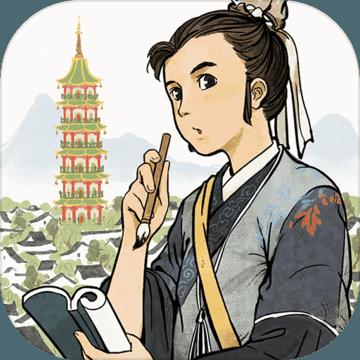 江南百景图taptap无限礼包版v1.3.0
