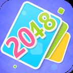 全民接龙2048红包版v1.0.0