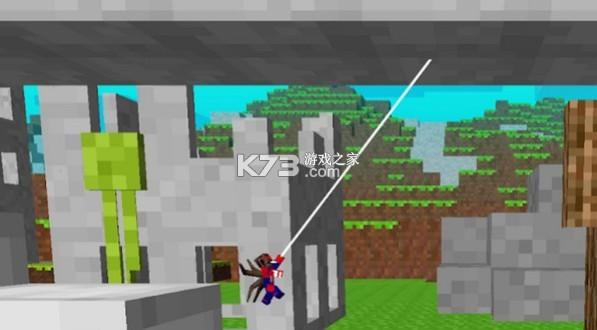 像素勾绳蜘蛛侠 v1.0.2 游戏 截图