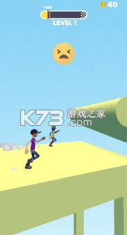 大长腿冲冲冲 v0.0.2 游戏 截图