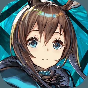 明日方舟破解版无限源石v1.2.01