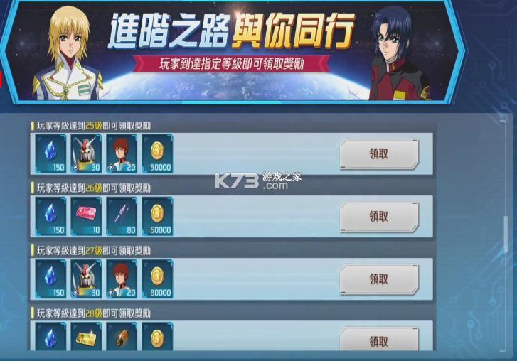敢达争锋对决 v1.0.1 韩服 截图