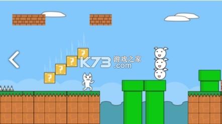 史上最难猫里奥 v1.0 游戏 截图