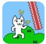 史上最难猫里奥 v1.0 游戏