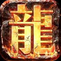 铁血攻沙定制版v1.1.1.0