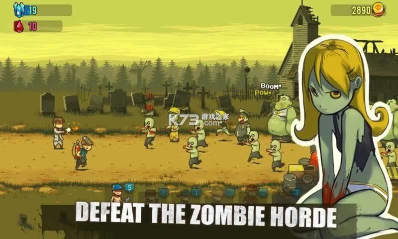 死亡威胁僵尸战争 v3.0.2 破解版最新版 截图