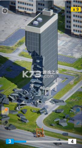 爆破大师 v1.7.0 破解版 截图