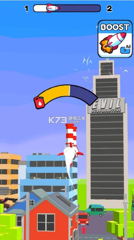 正义小火箭 v1.1.3 破解版 截图