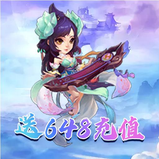 凤舞三国无限金币版v1.0
