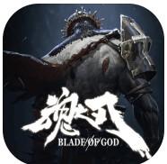 魂之刃巨龙城堡完整版破解版v6.0.3