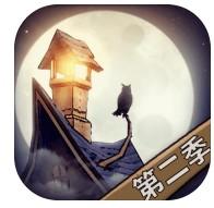 猫头鹰和灯塔 v1.2.5 破解版安卓